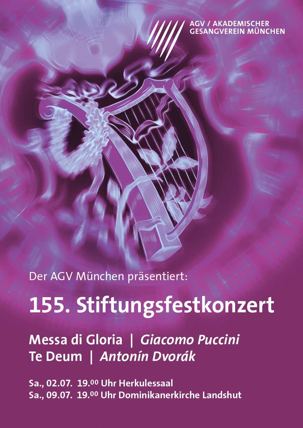 Plakatdesign für Akademischer Gesangsverein 155. Stiftungsfest